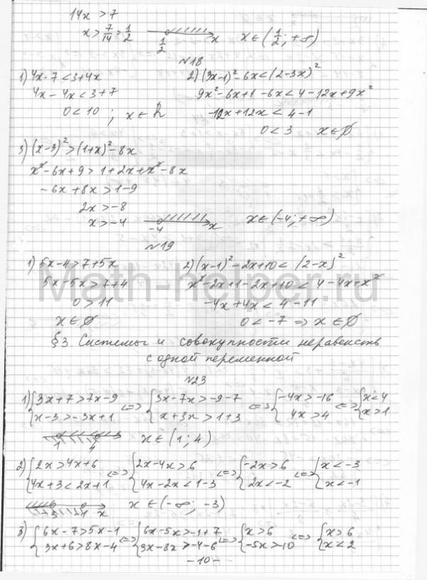 волковысский лунц тфкп решебник