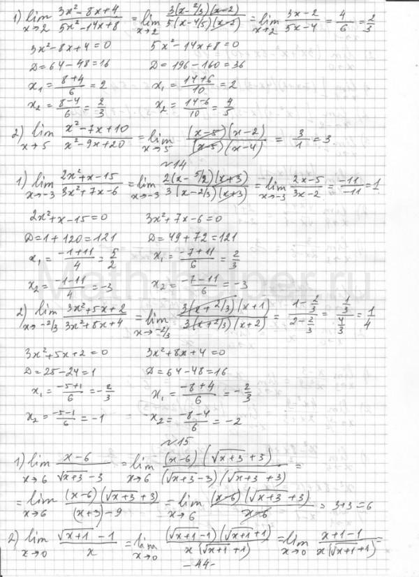 решебник по математике практические задание по математике богомолов